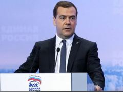 medvedev_of_russia_video_snip_1