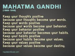 Gandhi be positive
